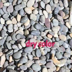 """Mexican Beach Pebbles 1""""-2"""" BULK"""